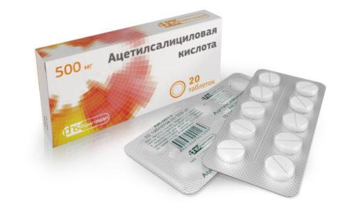 При воспалениях ревматоидного характера Ацетилсалициловая кислота не просто снимает болевой синдром, но и уменьшают воспаление