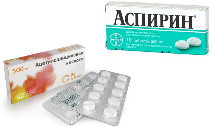 Что выбрать: Аспирин или Ацетилсалициловую кислоту