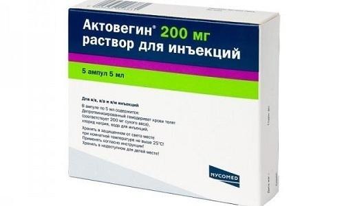 Актовегин применяется при лечении нарушений мозгового кровообращения, периферического кровообращения, варикоза, в терапии последствий ЧМТ и инсульта
