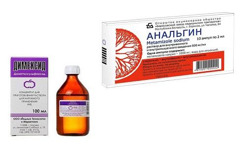 Димексид и Анальгин используются вместе для обезболивания мышечной и костно-хрящевой ткани