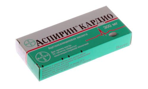 Аспирин кардио не допускает склеивания тромбоцитов, разжижает кровь, устраняет воспаление