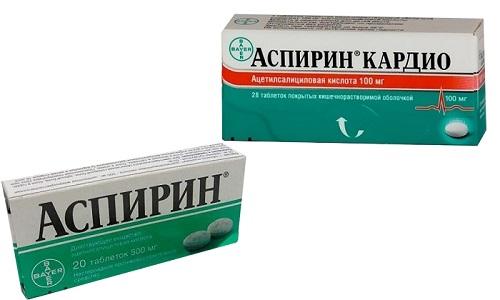 Аспирин Кардио или Аспирин помогают снизить свертываемость крови, но при этом имеют ряд отличительных особенностей