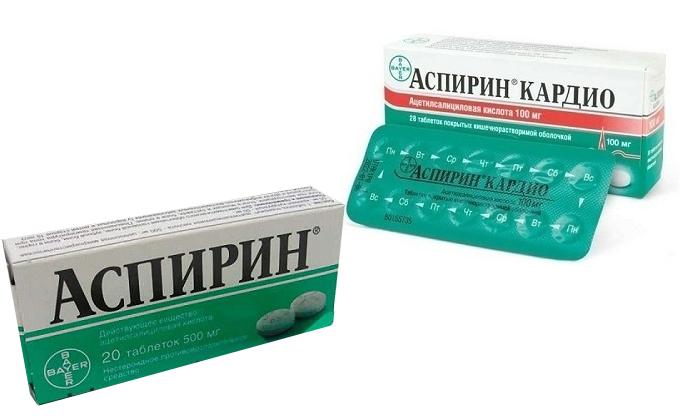 Аспирин Кардио и Аспирин: что лучше