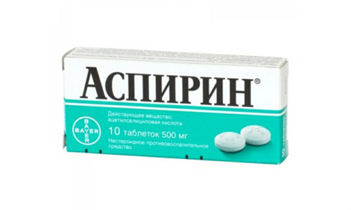 Аспирин имеет такие противопоказания: повышенная чувствительность к компонентам состава, аспириновая и бронхиальная астма