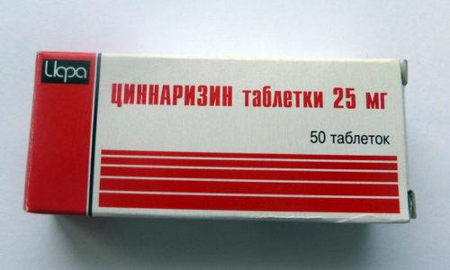 Циннаризин принимают по 1 таблетке (25 мг) 3 раза в день после еды