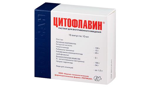 Цитофлавин стоит меньше, чем Актовегин