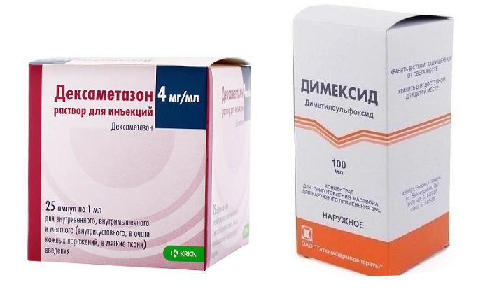 Можно ли принимать одновременно Димексид и Дексаметазон в компрессе