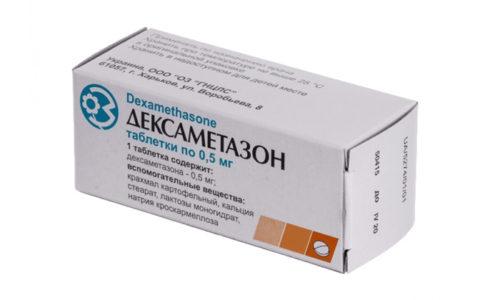 Лекарственное вещество оказывает противошоковый эффект