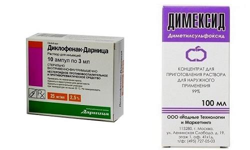 Компресс Димексид и Диклофенак благодаря своему двухкомпонентному составу помогает добиться хорошего результата в лечении заболеваний опорно-двигательного аппарата