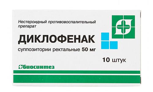 В состав Диклофенака входит действующее вещество - диклофенак, которое имеет обезболивающие, жаропонижающие и противовоспалительные свойства