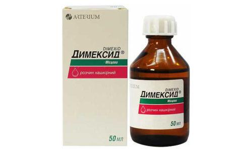 Димексид противопоказан детям до 12 лет, беременным, женщинам в период лактации