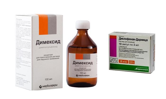 Можно ли принимать одновременно Димексид и Диклофенак в компрессе