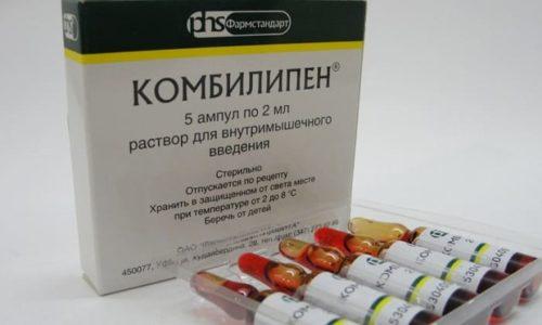 Медикамент является лечебным комплексом на основе витамина В