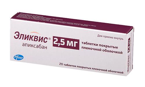 Элеквист принимают в дозе 10 мг по 2 таблетки 5 мг, разведенных в 30 мл воды