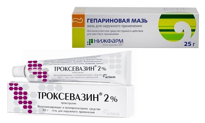 Троксевазин и Гепариновая мазь: что лучше