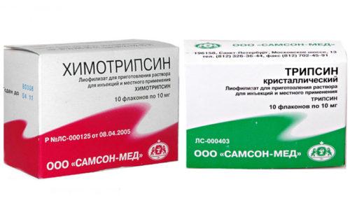 Трипсин и Химотрипсин представляют собой препараты, обладающие противовоспалительными и противоотечными свойствами