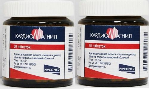 Кардиомагнил не используют при бронхиальной астме, вызванной на фоне применения салицилатов