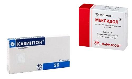Кавинтон и Мексидол назначаются для уменьшения зоны поражения при нарушении кровообращения головного мозга