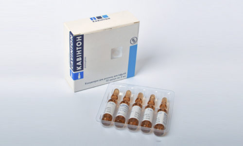 В Кавинтоне содержится 5 мг винпоцетина