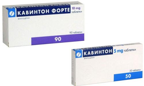 Кавинтон и Кавинтон Форте включены в категорию препаратов, воздействие которых направлено на нормализацию кровотока в мозге