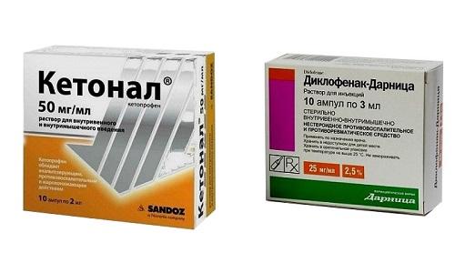 Кетонал или Диклофенак назначаются для купирования воспалительного процесса в суставах, облегчения болевого синдрома, снятия отека