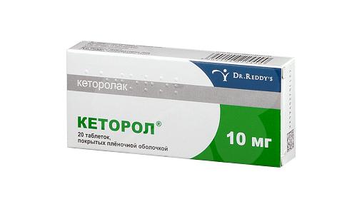 Кеторол не назначается при язвенном поражении желудка острого характера