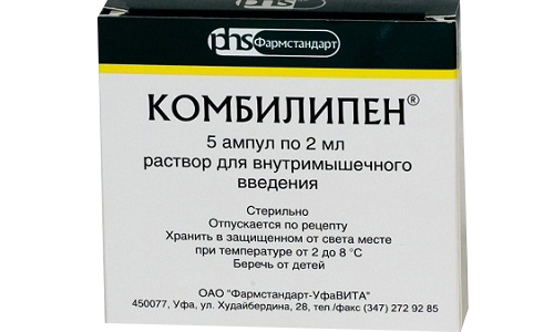 Комбилипен представляет собой комплекс витаминов группы В, дополненный анестетиком местного действия