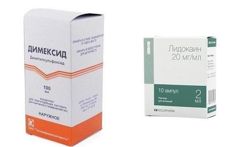 Димексид и Лидокаин часто применяются одновременно. Из лекарств готовится раствор, используемый для компрессов и аппликаций