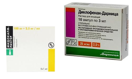 Диклофенак и Мидокалм позволяют быстро устранить боль