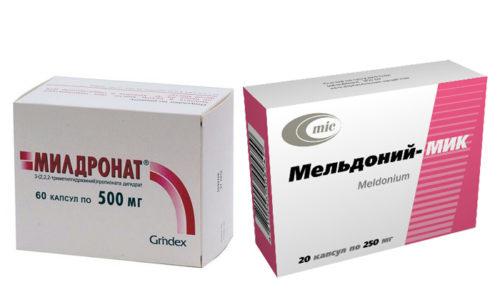 Мельдоний или Милдронат назначаются в случае ухудшении процессов памяти, либо концентрации внимания, повышенных физических нагрузках