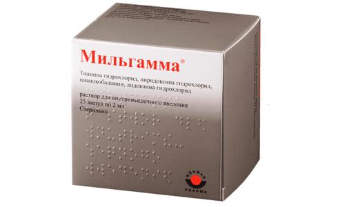 Препарат применяют при невралгии и неврите
