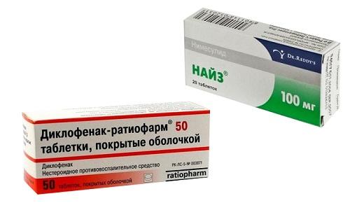 Диклофенак или Найз применяются при повреждениях костно-хрящевых тканей с целью купирования болевого синдрома