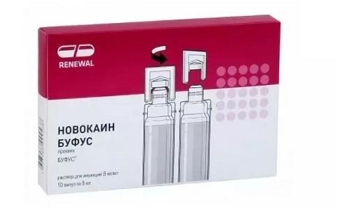 Прежде чем начинать лечение компрессами, в которые входит Новокаин, рекомендуется посоветоваться с врачом