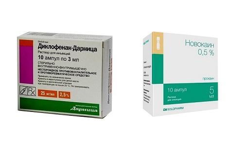 Чтобы избавиться от остеохондроза, боли в спине, ушибов и растяжения связок используют препараты Новокаин и Диклофенак
