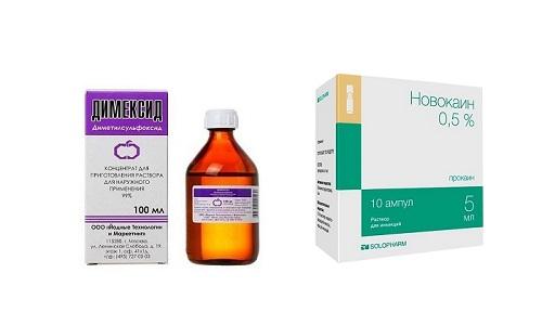 Компресс Димексид и Новокаин является эффективным средством, обладающим противовоспалительным и антисептическим действием