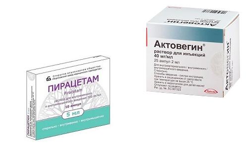 Актовегин и Пирацетам - препараты, предназначенные для лечения заболеваний ЦНС