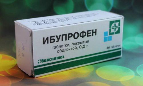 Показаниями к применению Ибупрофена являются боли в мышцах, артроз, ревматические, суставные боли