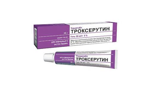 Троксерутин делается несколькими компаниями и имеет: российское производство, белорусское производство, чешское производство
