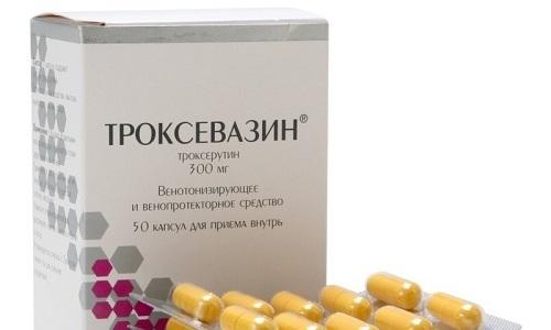 В состав Троксевазина входят троксерутин - 300 мг, диоксид титана, моногидрат лактозы, красители, стеарат магния, желатин
