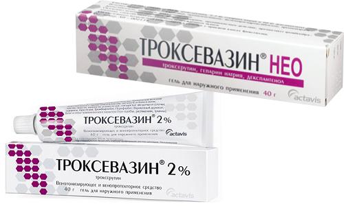 Троксевазин и Троксевазин Нео предназначены для терапии болезней сосудистой системы