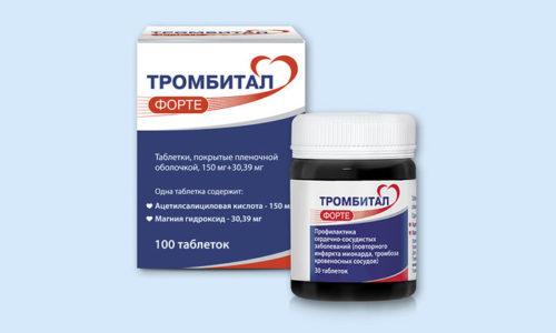 Тромбитал противопоказан если имеется непереносимость компонентов, входящих в состав медикаментов, кровоизлияния и кровотечения