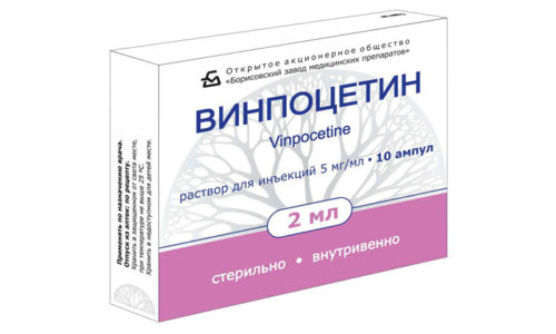 Винпоцетин способствует повышению усвояемости, поглощения и метаболизма кислорода и глюкозы тканями головного мозга