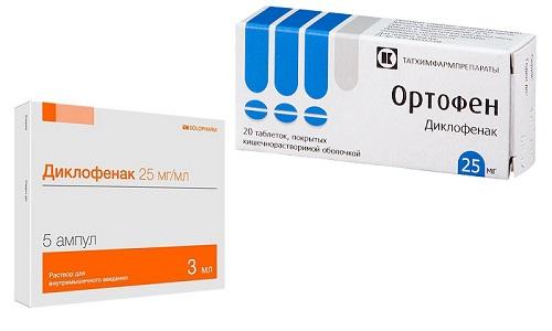При сильных хронических болевых ощущениях эффективными препаратами являются Ортофен или Диклофенак