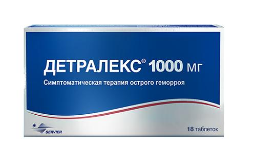 Детралекс 1000 удобен в том случае, если назначенная врачом дозировка высокая