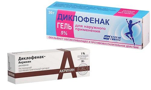 Диклофенак: мазь или гель содержат одинаковое действующее вещество