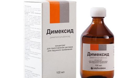 Димексид в составе компресса устраняет микрофлору в очаге поражения, улучшает эффективность антибактериальных препаратов
