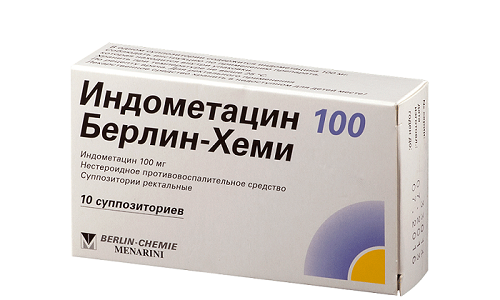 Индометацин не принимают при гипертонии, эпилептических припадках, сахарном диабете, тяжелом поражении печени, депрессивных расстройствах